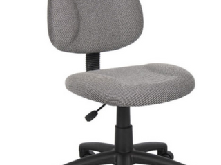Boss Office Products By Norstar Model   B315 GY