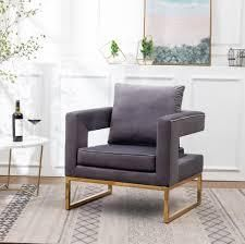 lenola Contemporary Upholstered Accent Arm Chair