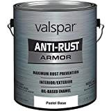 lot of 2  VAlSPAR 21800 Series 21805 Anti Rust Armor Oil Gloss Enamel  Gloss  Pastel Base  1 gal