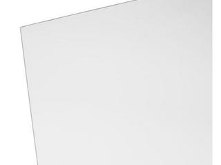Optix 3 Sheets   6 x 3 Acrylic
