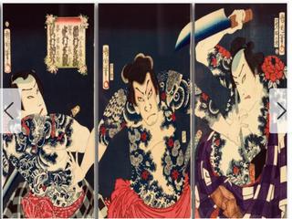 Designart   Toyohara Kunichika  Wall Art Canvas 20  x 40