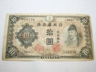 Japanese Bank Note 10 Yen