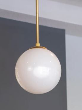 Carson Carrington Henningsvaer White Glass Metal 1 light Pendant