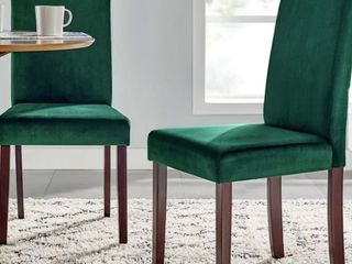 Copper Grove Piskent Velvet Upholstered Armless Dining Chairs   Set of 2