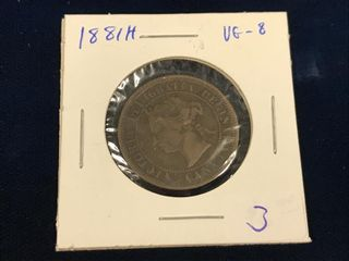 1881 H Canadian large one cent piece