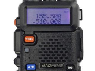 Baofeng Portable Two Way Radio