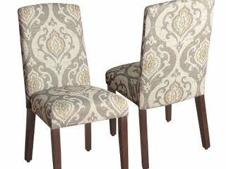 Set of 2   Arched Back Parsons Dining Chair Raffia from HomePop