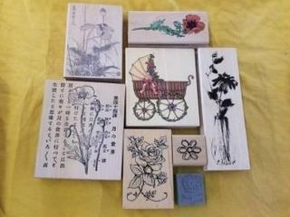 MISCEllANOUS FlOWER RUBBER STAMPS