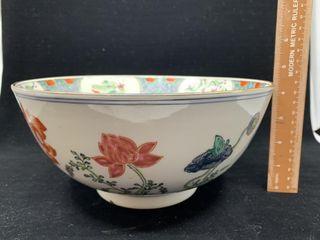 Oriental Decorative Serving Bowl