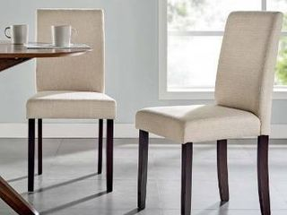 Copper grove piskent upholstered armless dining chair