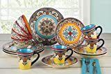 Euro Ceramica Zanzibar Multicolor 16 Piece Dinnerware Set Retail 79 98