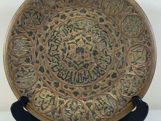ISlAMIC MIXED METAl INlAID CHARGER