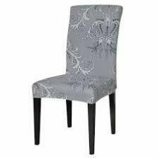 Subrtex Stretch Vector Floral Dining Chair
