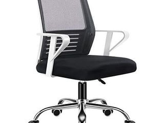 Shuanghu Office Chair lumbar Support Mesh Office Computer Swivel Desk Task Chair  Ergonomic Executive Chair with Armrests   Steel Base  Black