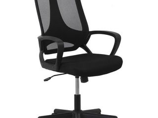 20 67 x24 02 x39 37  Ergonomic Desk Office Chair