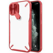 Qaulity Innovation Design Iphone 12 5 4 case