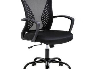 Office Chair Ergonomic Desk Chair Mesh Computer Chair