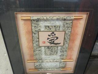 SHADOW BOX WITH ORIENTAl SCROll   24 X 30 H