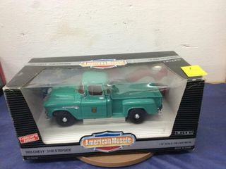 COLLECTIBLE FARM TOYS-TRUCKS-CARS-PEDAL TRACTORS-MODEL KITS