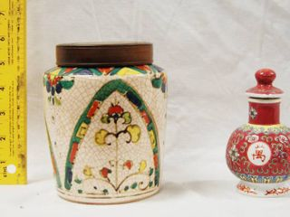 Vintage Japanese Porcelain Items   See pics for bottom markings   WOW