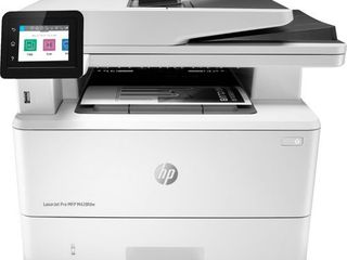 HP laserJet Pro MFP Black   White All In One laser Printer