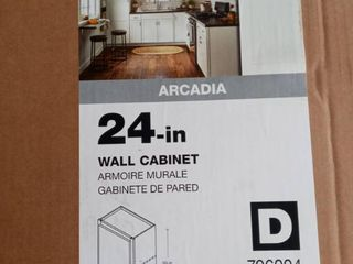 Diamond now Arcadia 24 in wall cabinet armoire murale