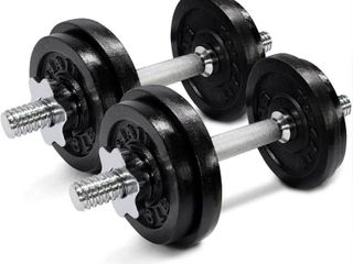 Yes 4 All 50 Pound Adjustable Dumbbell Set
