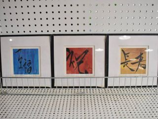 Set of 3 Prints   Infinite Happiness  Celebration  and long life   Calligraphy Prints   Sane Tamamura   Glass Mounted   9  x 9