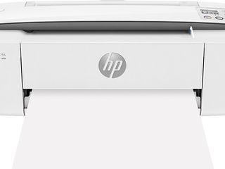 HP   DeskJet 3755 Wireless All In One Instant Ink Ready Inkjet Printer   Stone