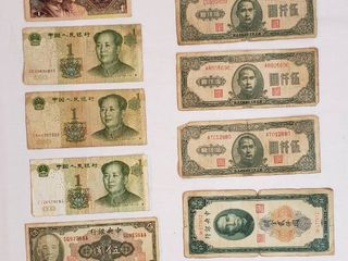 Chinese Paper Currency  1  5  20  2000  5000    10000 Yuan