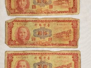 Taiwan Currency  2 Jiao  1955  2 One Dollar Coins  and 4 10 Yuan Banknotes