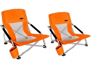 2 Pack Nice C low Chairs