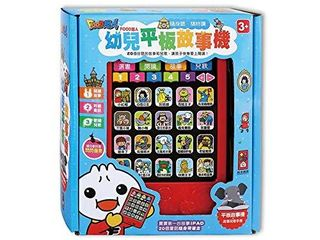 learning Chinese Electronic Reader  with 20 Fairy tales and Songs  Reading  Storytelling  Singing for Children   toddler  kids 3  Classroom and Home  Traditional Chinese Edition no Pinyin no English