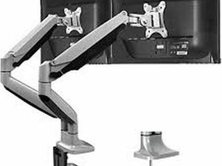 HUANUO MONITOR MOUNT