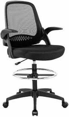 FINAl SAlE  DRAFTING TAll OFFICE CHAIR