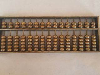 Small Brass Abacus