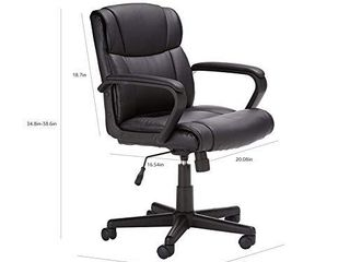 Amazon Basics Padded  Ergonomic  Adjustable  Swivel Office Desk Chair with Armrest  Black Bonded leather