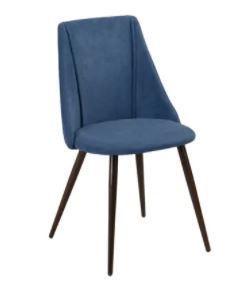 Carson Carrington Fagared Fabric Dining Chair  Set of 2  Retail 229 99