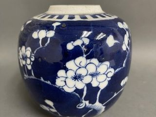 Small Oriental Ginger Jar