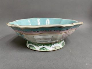 Small Chinese Vintage Fruit Bowl 7 1 2