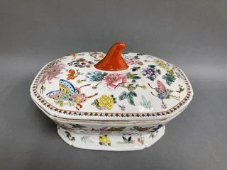 1950 s Oriental Soup Bowl with lid 10