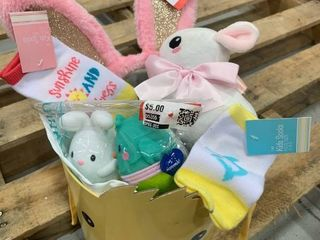 Yellow Chick Baby Basket with liner  includes musical pull rabbit