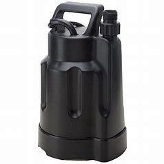 Utilitech Thermoplastic Submersible Utility Pump