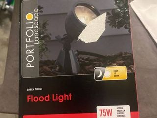 PORTFOlIO lANDSCAPE FlOOD lIGHT