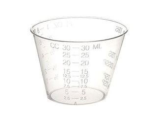 Wholesale Medicine Cups  Certified   2500