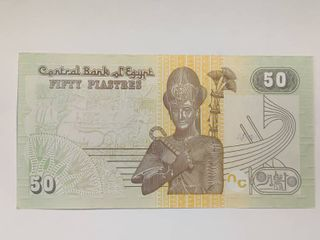 Egypt  50 piastres  type 1981 uncirculated bank note