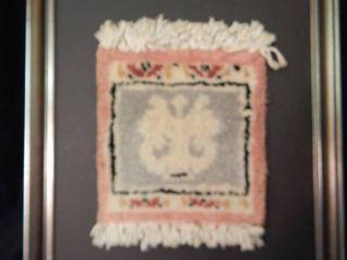 Mini Tapestry   Framed