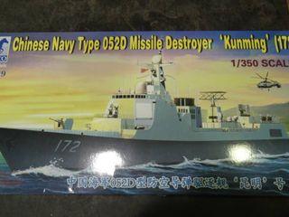 Chinese Navy Type 052D Missile Destroyer  Kunming  Model Ship