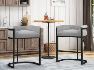 Christopher Knight Home Best Modern Wide Bucket Upholstered Barstool  Gray and Black  Set of 2