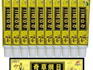 10pcs Face Cream  Body Cream  Anti Itch Cream External Use Only for Eczema  Dermatitis Natural Chinese Herbal Cream